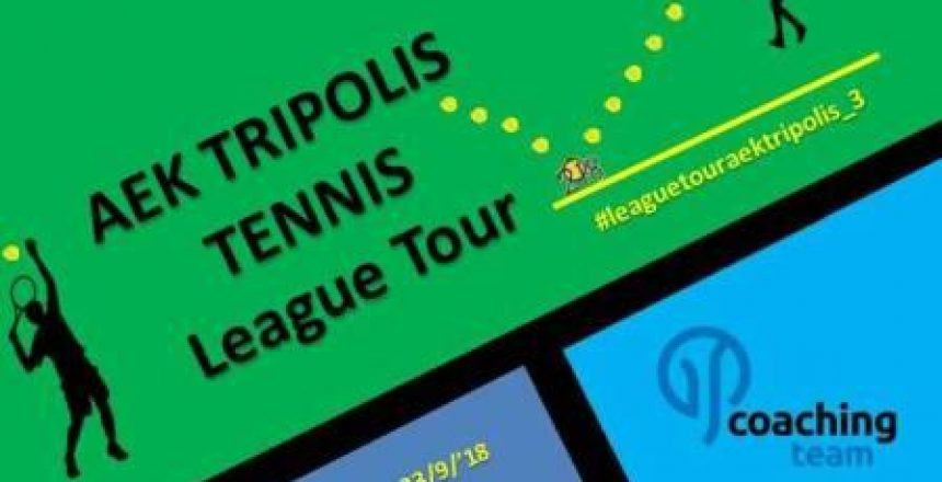 LEAGUE TOUR 3_site