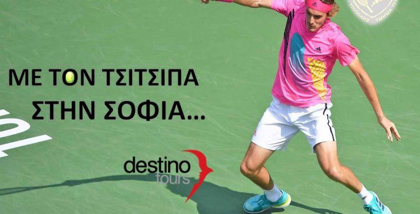 TSITSIPAS_SOFIA