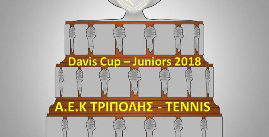 davis cup _juniors_2018