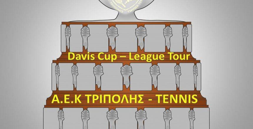 davis cup _league tour