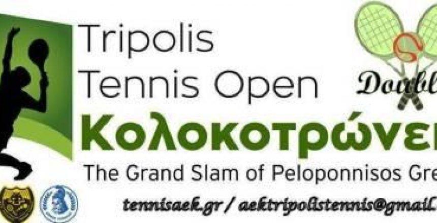 doubles_kolokotronia2017_site