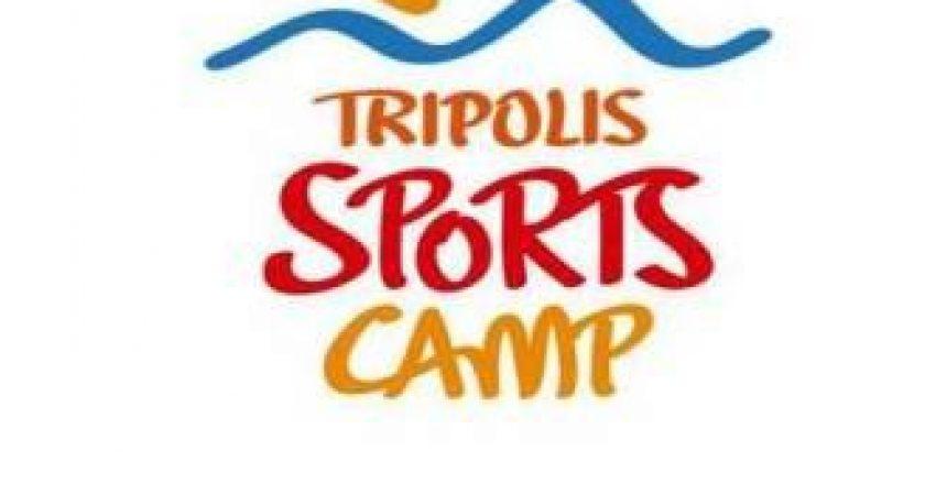 sportscamp_2018_site