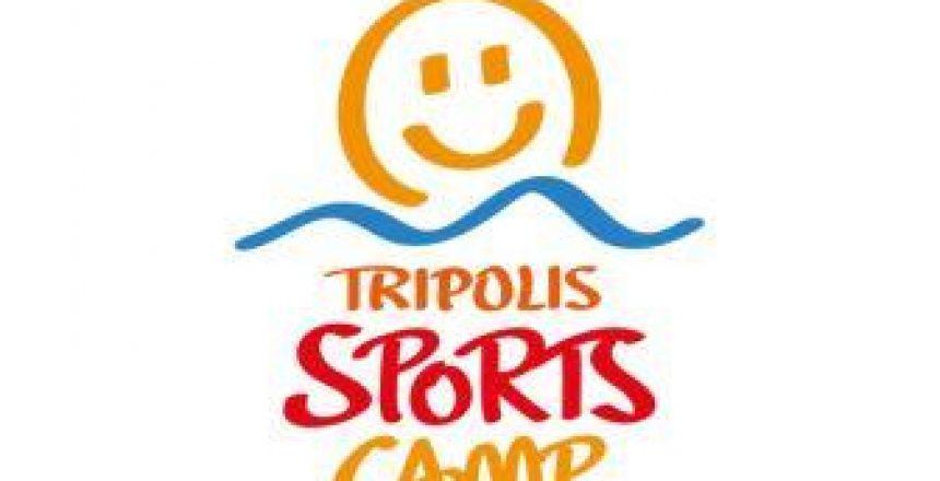 sportscamp_teliko_site